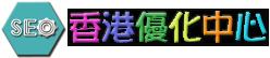 SEO banner1s